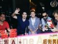 《头条音乐人》后街男孩 - 北京演唱会