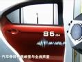 汽车广告:长城品牌宣传片 自主品牌的骄傲