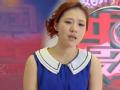 《中国最强音片花》墨绿森林遭淘汰无缘决赛 不团结遭陈奕迅打0分
