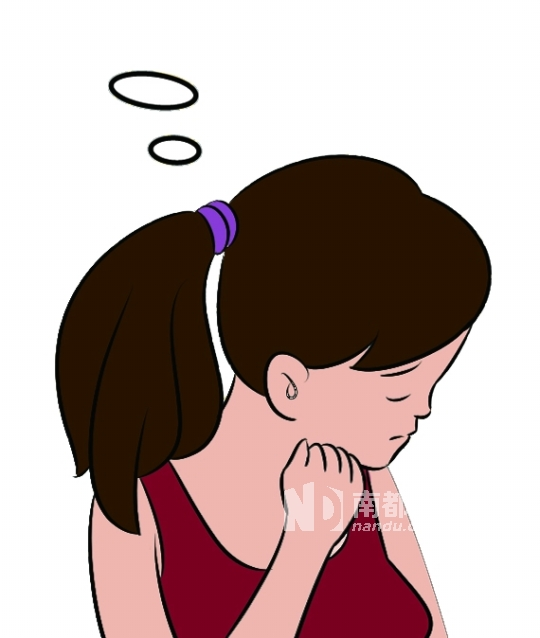 动漫 卡通 漫画 设计 矢量 矢量图 素材 头像 540_638