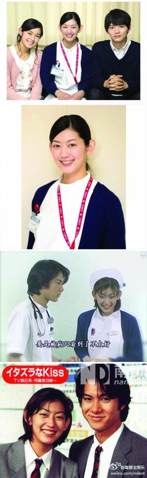 琴子/据日媒报道,女星佐藤蓝子时隔17年,将特别客串正在热播中的《...