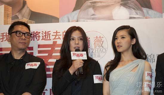 《致青春》香港宣传
