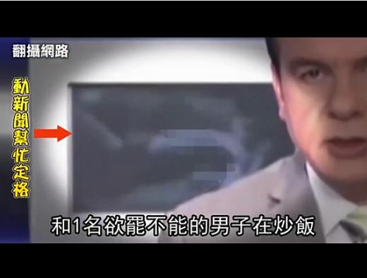 亚汌色情电影_希腊电视台播新闻闹乌龙 背景屏幕播色情片/图