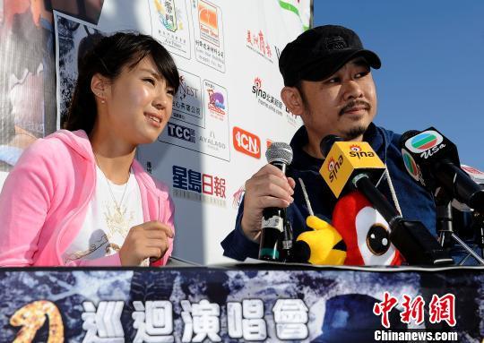 关于 陈钢/当地时间5月31日,中国歌手刀郎与羌族歌手云朵在旧金山与老少...