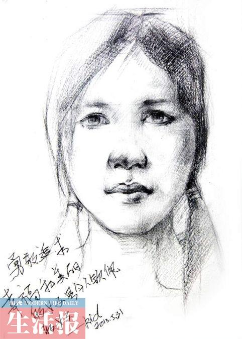 明佳莹选出的3张最美画之一。龙泉作品