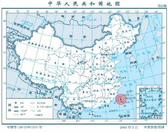 中新网6月2日电据中国地震台网测定,北京时间6月2日, 13时43分在台湾南投县(北纬23.9度,东经120.9度)发生6.7级地震,震源深度9.0公里。