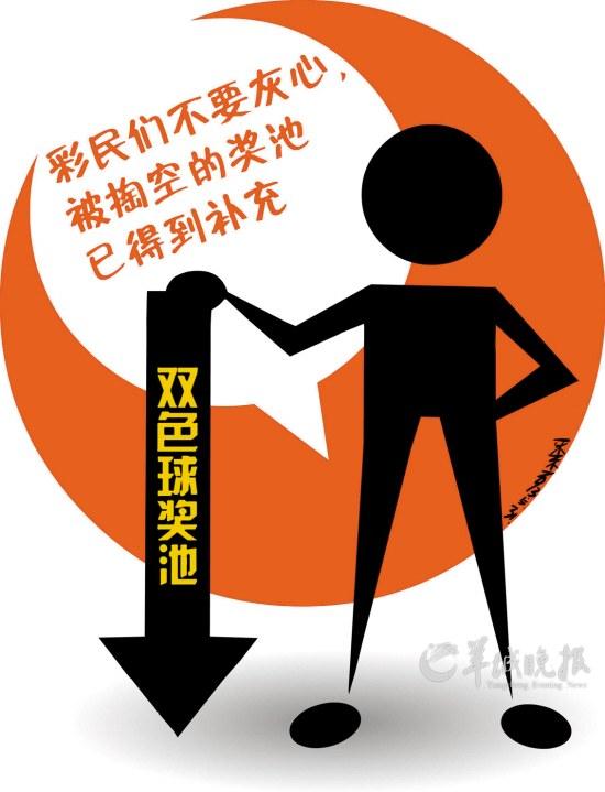羊城晚报记者 安颖 通讯员:田广