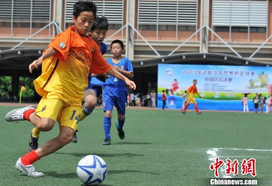 """由12名足球小精英组成的""""中国少年队""""将代表中国出征伦敦。 主办方供图 摄"""