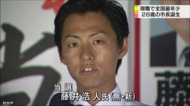 日本最年轻议员_日本28岁议员当选市长 成全国最年轻地方长官-搜狐新闻