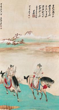 张大千《唐人秋猎图》