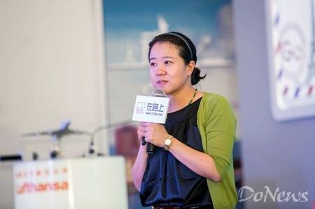 汉莎航空公司代表俞冬云上台为《寻找在路上「旅型家」》活动送上祝福