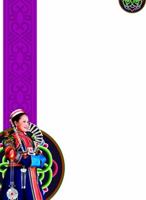 自治区 民族服饰 标准化/5月12日,在陈巴尔虎旗博物馆拍摄的馆藏通古斯鄂温克民族服饰...