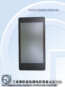 TD制式小米双卡新机 红米手机获入网许可证