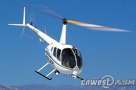 """""""雷鸟""""警用直升机"""