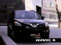 广告视频;长城家族车型宣传片 造中国好车