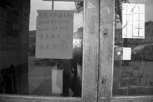 延吉彩民收获熊猫电视大奖
