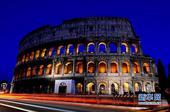 探访永恒之城罗马:一座古城、一座遗迹(图)