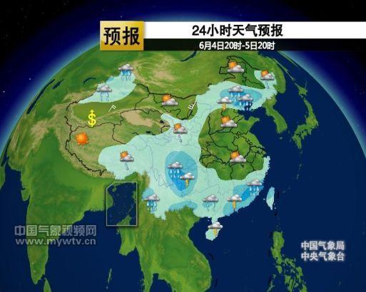 中央气象台天气预报_中央气象台天气预报是怎么弄的-