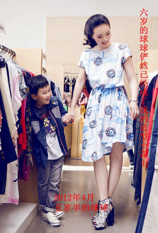 王志才的大儿子_王艳晒爱子照片 称儿子已成自己生命的中心(图)-搜狐青岛