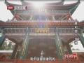 颐和园大戏楼