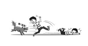 两岁男童穿开裆裤咬伤被恶犬流血宠物玩耍不画下体漫画图片