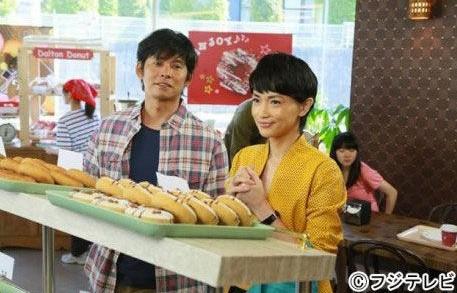 长谷川京子与织田裕二新剧《oh,My Dad!》剧照 。