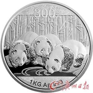 兴业银行 兴业理财 熊猫金币 兴业首发 [4]