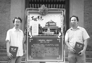 杨华辉(资料图片)