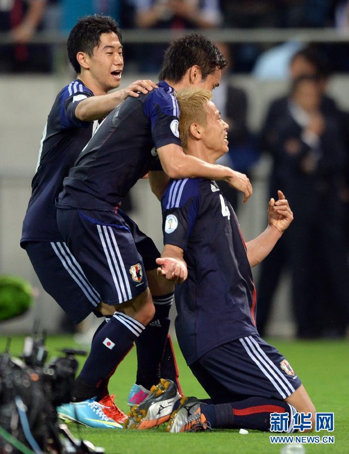巴西世界杯日本裁判_日本队晋级2014年巴西世界杯(组图)-搜狐滚动