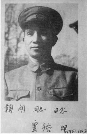 1951年12月7日,粟裕送给作者的照片
