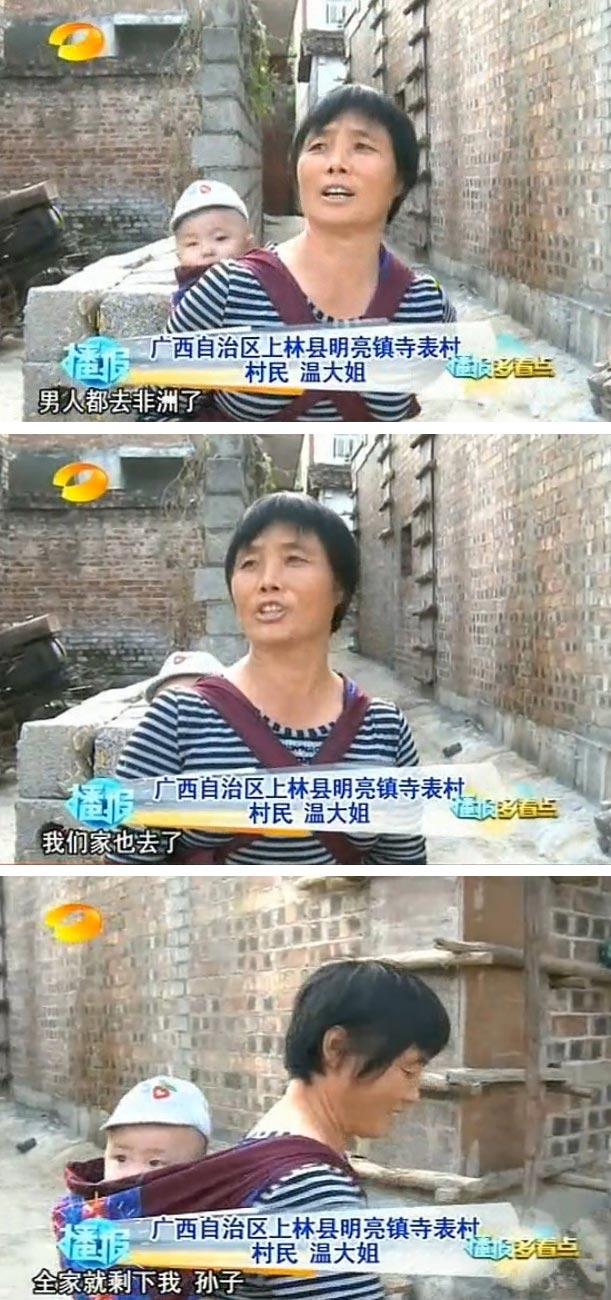 """广西上林官方回应:""""上林帮""""加纳淘金属实图片"""