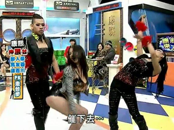 台湾女星拍剧胸部走光