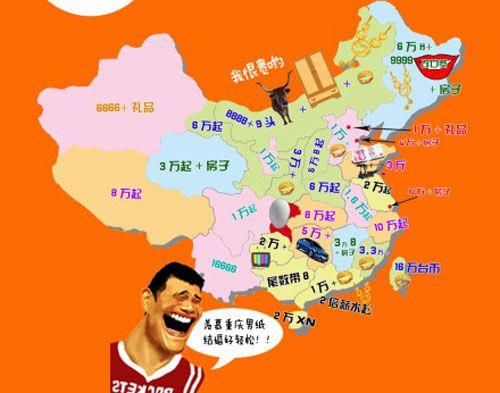 中国传统纹样简笔画 中国地图卡通简笔画 中国古建筑