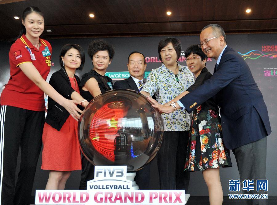 世界女排大奖赛香港站举行新闻发布会
