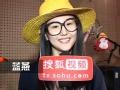 SOHU企划!来挑战《航海王》的中文声优吧!-3D肉蒲团蓝燕