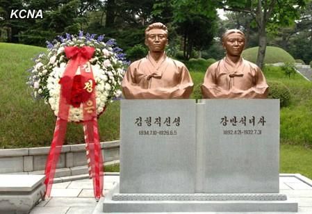 朝鲜5日在平壤市江东郡烽火里和万景台分别举行向已故前领导人金日成的父亲金亨稷铜像和坟墓敬献花圈的仪式。