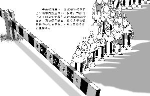 官兵/漫画