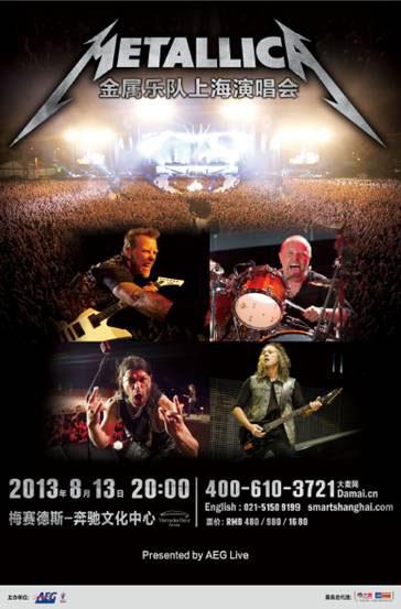 Metallica演出海报