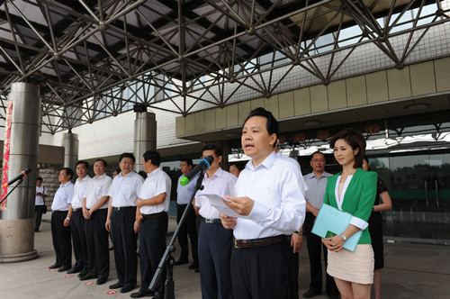 王建勋副主任主持2013年