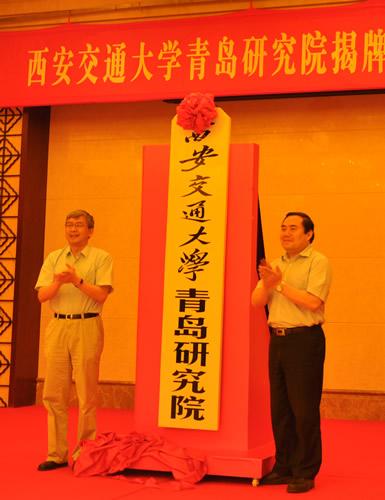 青岛张氏机械有限公司等8家企业就10个项目分别与西安交大有关学院