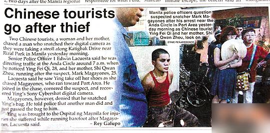 当地报纸刊登的关于中国母女追劫匪的报道