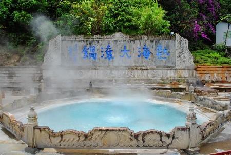 在藏于青山秀水中的热海玉温泉酒店休闲泡汤