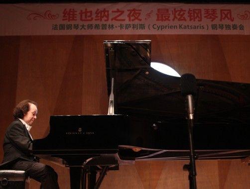 住维也纳酒店 赏维也纳之夜最炫钢琴风演奏会(图)