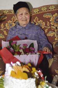 6月6日,田龙玉老人喜迎120周岁的生日。