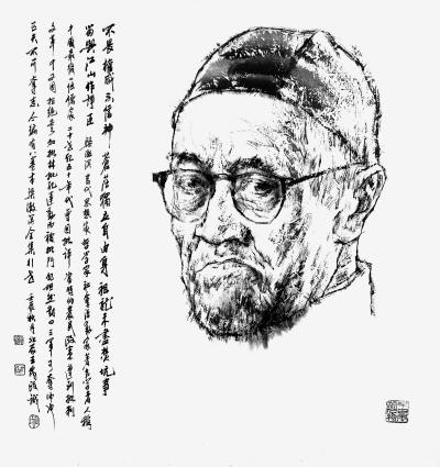 七绝 咏梁漱溟