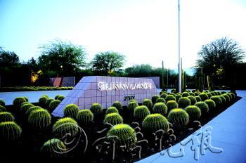 """建在沙漠边的安纳伯格庄园有""""阳光之乡""""之称。 本报特派记者 戴伟 摄"""
