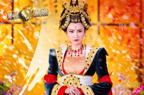 唐熙《刘海戏金蟾》演绎女王 华丽造型展霸气图片