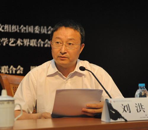 中国成都国际非物质文化遗产节办公室主任刘洪致辞