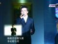 《百变大咖秀片花》张远模仿林志炫 献唱经典《蒙娜丽莎的眼泪》