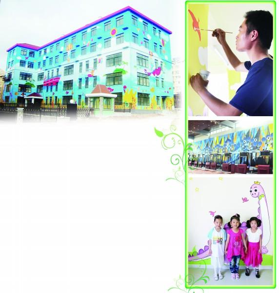 走进幼儿园的教学楼,更是仿佛走进了童话的王国,颜色艳丽的墙壁上,满图片